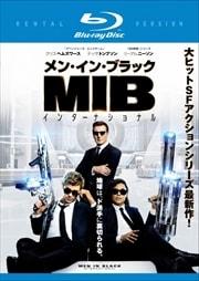 【Blu-ray】メン・イン・ブラック:インターナショナル