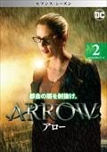 ARROW/アロー <セブンス・シーズン> Vol.2