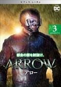 ARROW/アロー <セブンス・シーズン> Vol.11