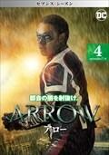 ARROW/アロー <セブンス・シーズン> Vol.4