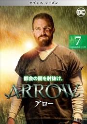 ARROW/アロー <セブンス・シーズン> Vol.7