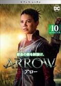 ARROW/アロー <セブンス・シーズン> Vol.10
