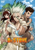 Dr.STONE ドクターストーン Vol.2