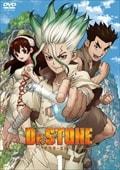 Dr.STONE ドクターストーン Vol.1