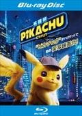【Blu-ray】名探偵ピカチュウ