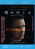 【Blu-ray】魂のゆくえ