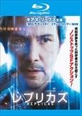 【Blu-ray】レプリカズ