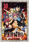 FAIRY TAIL -3rd Season- Vol.10