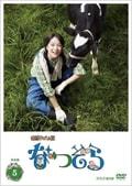 連続テレビ小説 なつぞら スピンオフ 秋の大収穫祭