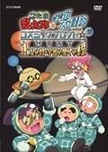 忍たま乱太郎の宇宙大冒険 withコズミックフロント☆NEXT 土星の段・宇宙の果ての段