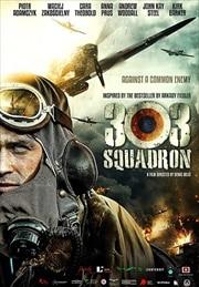 スクワッド303 ナチス撃墜大作戦