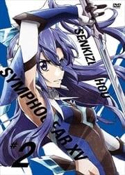戦姫絶唱シンフォギアXV Vol.2