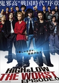 HiGH&LOW THE WORST EPISODE.0 Vol.1