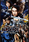 BLACKFOX -AGE OF THE NINJA-