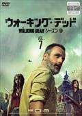 ウォーキング・デッド9 Vol.7