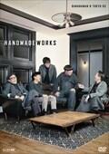 バナナマン×東京03/バナナマン×東京03『HANDMADE WORKS』