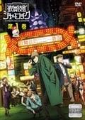 歌舞伎町シャーロック 1