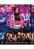 【Blu-ray】Diner ダイナー