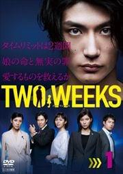 TWO WEEKS Vol.1