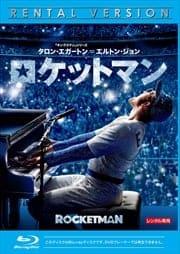 【Blu-ray】ロケットマン