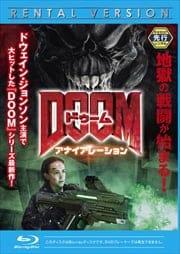 【Blu-ray】【ゲオ先行】DOOM/ドゥーム:アナイアレーション