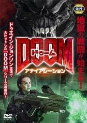 【ゲオ先行】DOOM/ドゥーム:アナイアレーション