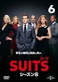 SUITS/スーツ シーズン8 Vol.1