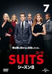 SUITS/スーツ シーズン8 Vol.7