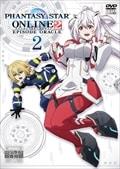 ファンタシースターオンライン2 エピソード・オラクル 第2巻