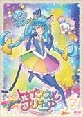 スター☆トゥインクルプリキュア vol.7