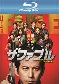 【Blu-ray】ザ・ファブル