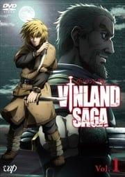ヴィンランド・サガ Vol.1