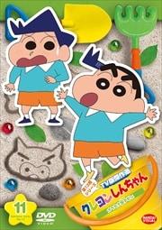 クレヨンしんちゃん TV版傑作選 第13期シリーズ 11 オラたち双子だゾ