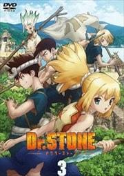 Dr.STONE ドクターストーン Vol.3