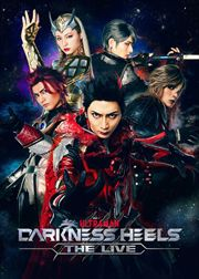 舞台『DARKNESS HEELS〜THE LIVE〜』