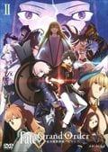Fate/Grand Order -絶対魔獣戦線バビロニア- 5