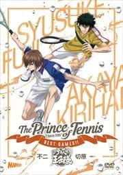 テニスの王子様 BEST GAMES!! 不二 vs 切原