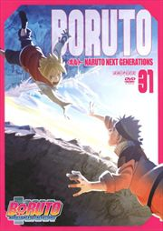 BORUTO-ボルト- NARUTO NEXT GENERATIONS 31