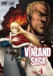 ヴィンランド・サガ Vol.4