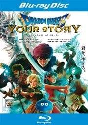 【Blu-ray】ドラゴンクエスト ユア・ストーリー