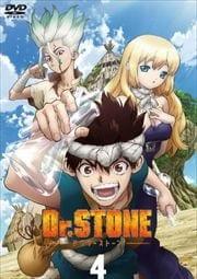 Dr.STONE ドクターストーン Vol.4