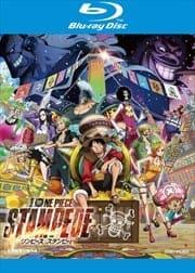 【Blu-ray】劇場版 『ONE PIECE STAMPEDE』