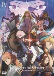 Fate/Grand Order -絶対魔獣戦線バビロニア- 4