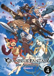 GRANBLUE FANTASY The Animation Season 2 4