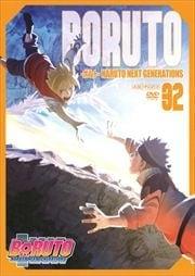 BORUTO-ボルト- NARUTO NEXT GENERATIONS 32