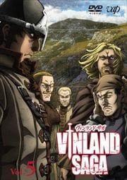 ヴィンランド・サガ Vol.5