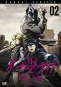 ノー・ガンズ・ライフ Vol.2