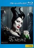 【Blu-ray】マレフィセント2