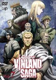 ヴィンランド・サガ Vol.7