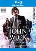 【Blu-ray】ジョン・ウィック:パラベラム
